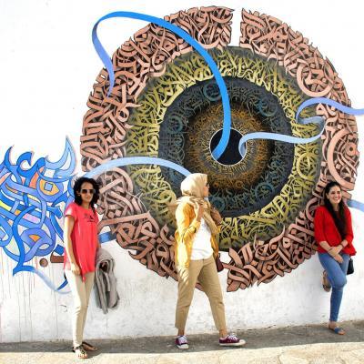 Street art maroc 1