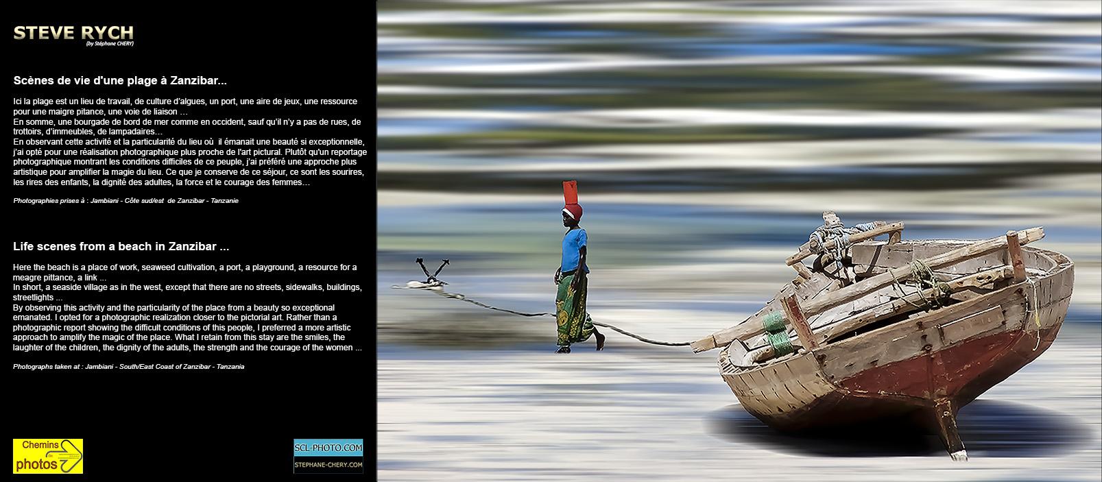 Zanzibar - Steve Rich au Lac du Camping des Brugues et Pharmacie, Fanjeaux