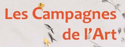 Campagnes de l art 1