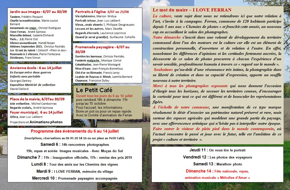 Capture flyer 6