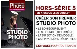 Studio photo competence photo